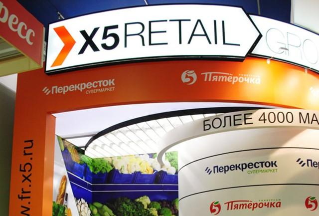 75ccbb2fcba1 Владелец «Пятерочек» инвестирует в бизнес с оператором постаматов ...