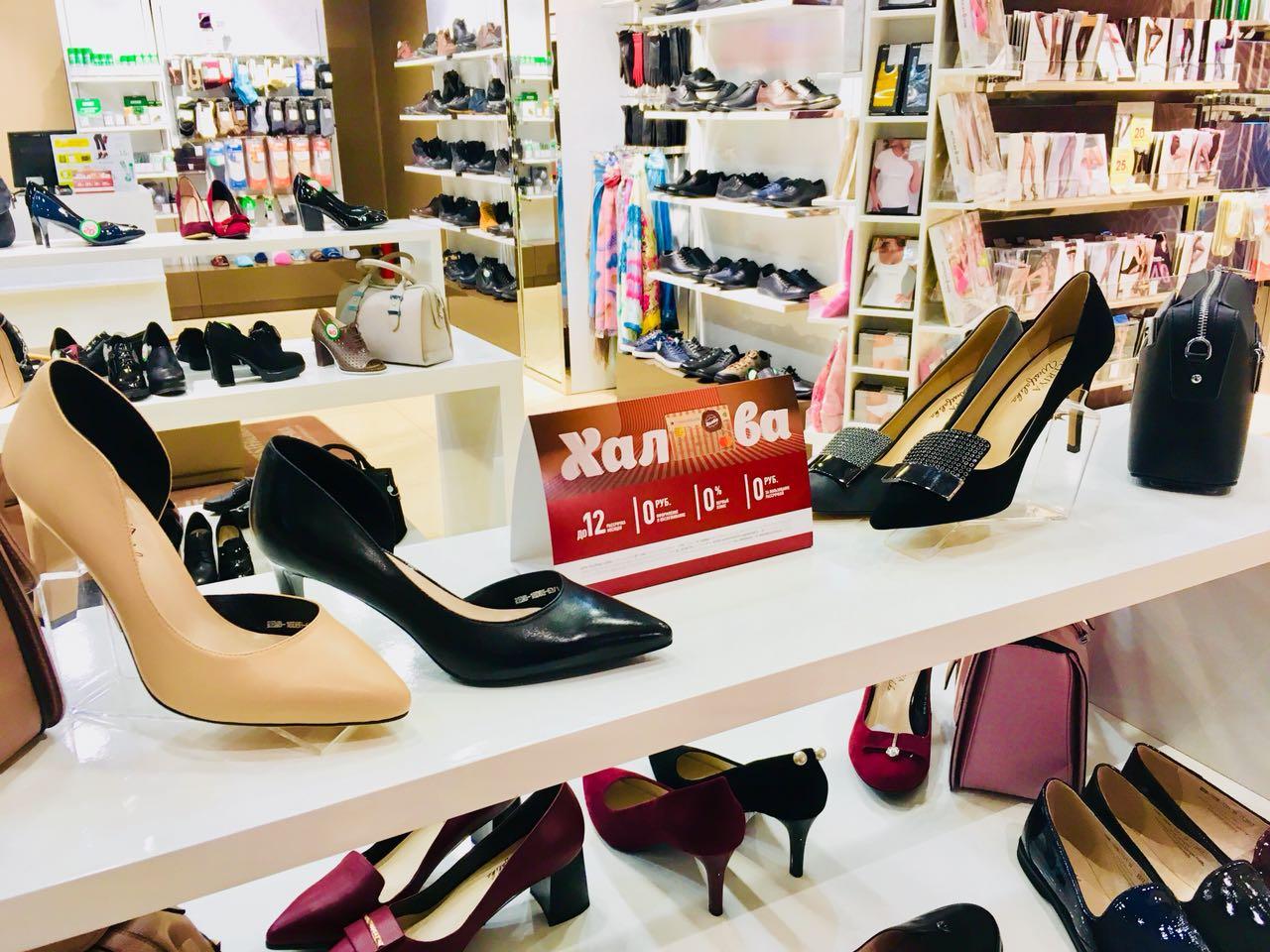 207362865e10 Магазины «Обуви России» подключились к проекту «Халва» - Retail Life!