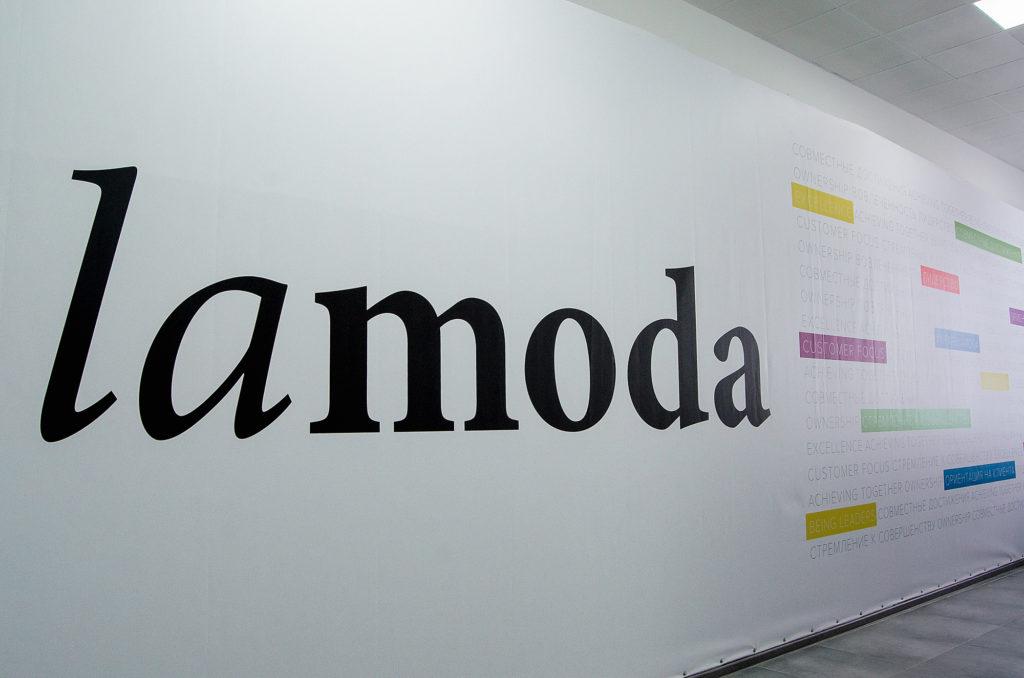 9973c14d7300 У Lamoda замедлились темпы роста - Retail Life!
