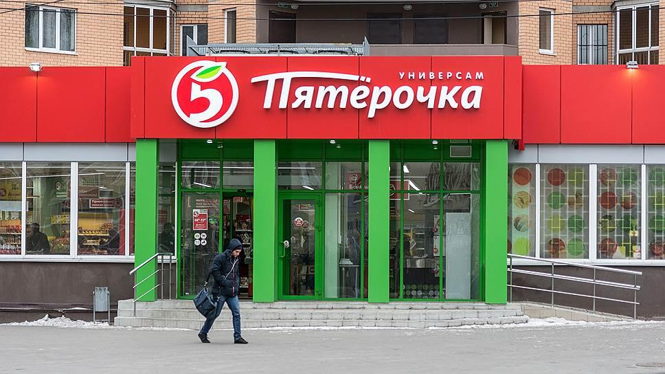 пятёрочка магазины фото