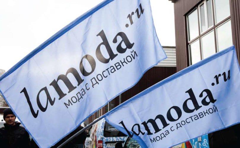 63508aa5dce1 16 марта откроется первый офлайн-магазин Lamoda - Retail Life!