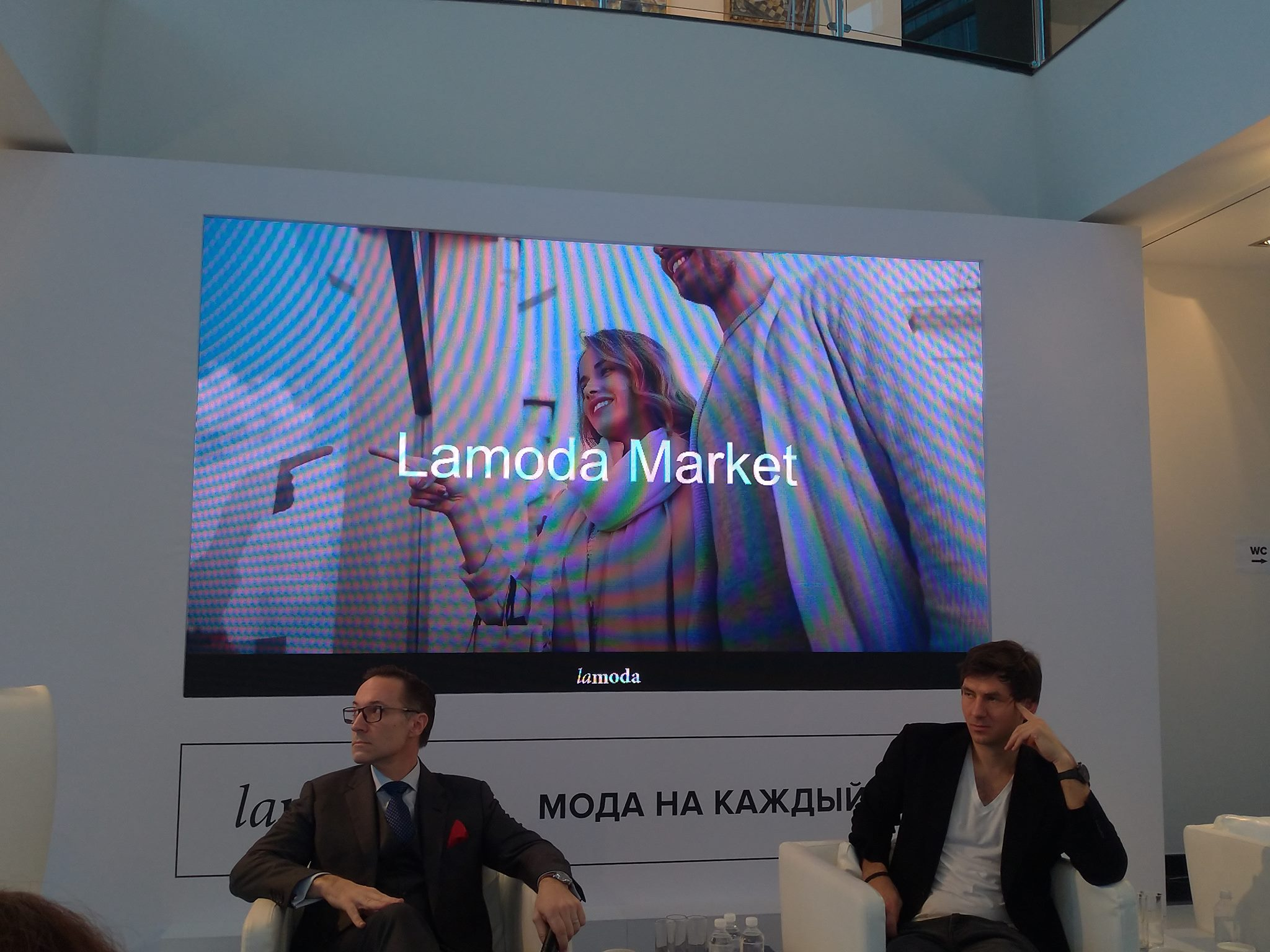 922d17e25e15 Lamoda запускает офлайн-магазин Lamoda Market - Retail Life!