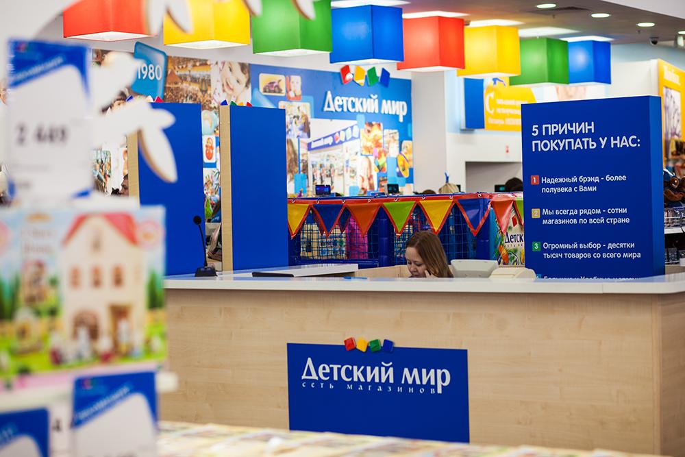 c64d2060387a Сеть «Детский мир» открыла новые магазины в Воронеже и Мытищах ...
