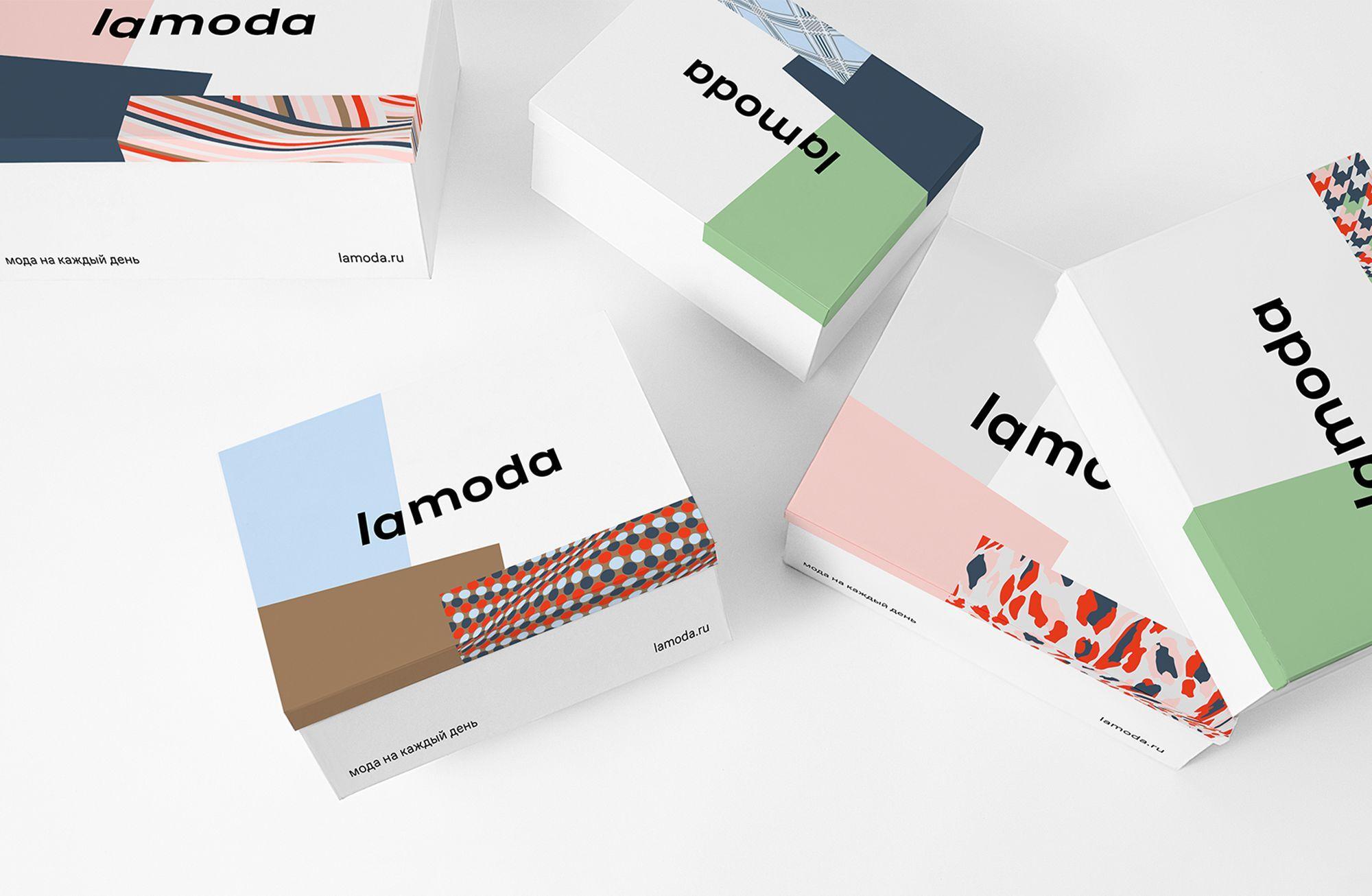24464ba65482 Lamoda проводит ребрендинг - Retail Life!