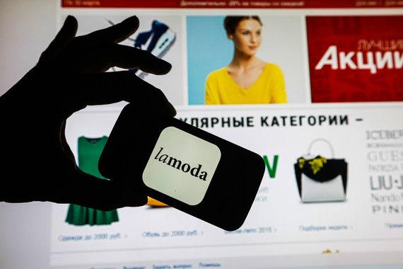 6a84ed0cc709 В совет директоров материнской компании Lamoda вошел экс-CEO Guess ...