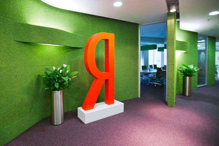 ФАС потребовала от «Яндекса» прекратить дискриминацию других сервисов в поиске